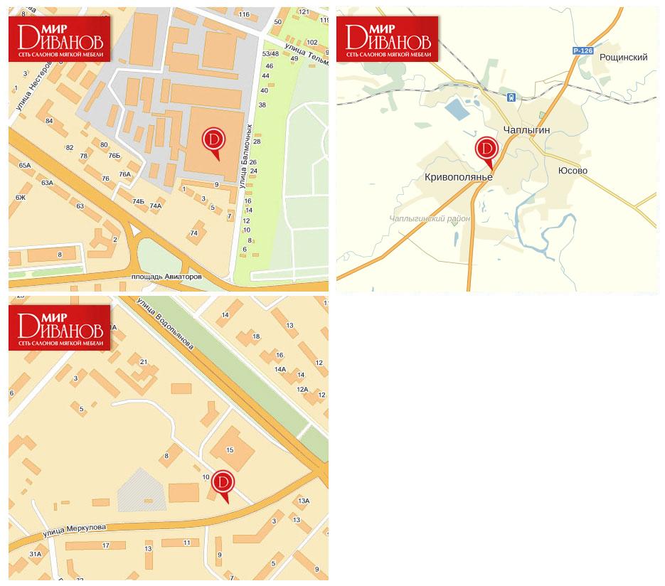 Диваны адреса магазинов Москва с доставкой