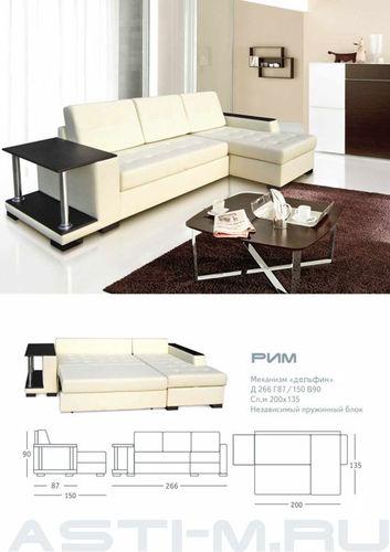 Угловой диван `Рим`  00290